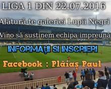 Alătură-te galeriei Lupii Negri!