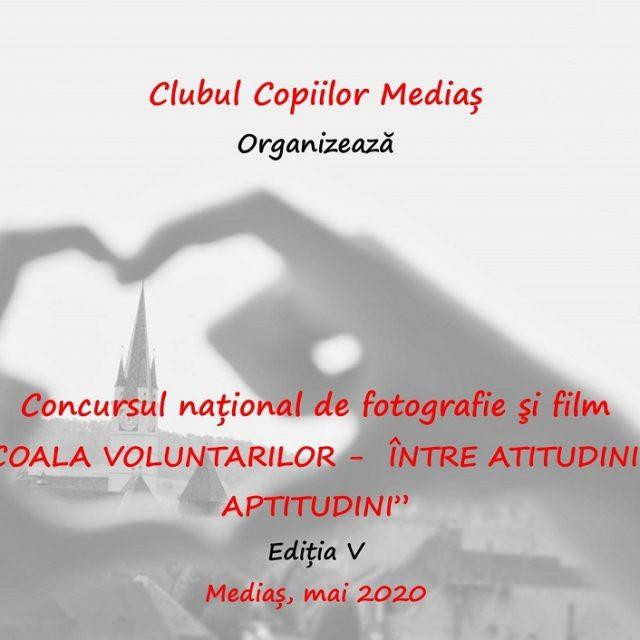 """Clubul Copiilor Mediaș organizează Concursul național """"Lumea din jurul meu!"""""""
