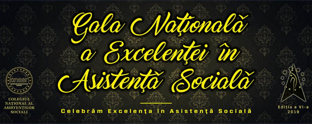 Votați medieșeni la Gala Națională a Excelenței în Asistență Socială